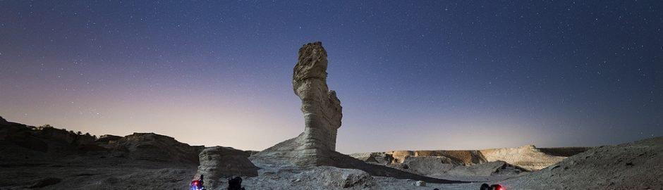 סדנת צילום ים המלח וחווארי מצדה - Wild Travel