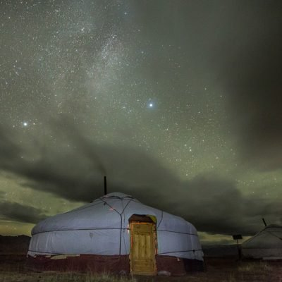 טיול למערב מונגוליה - Wild Travel
